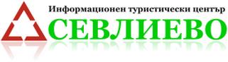 Представителен сайт на Информационно туристически център гр. Севлиево